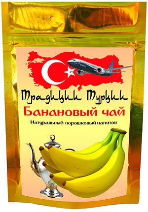 Купить банановый чай