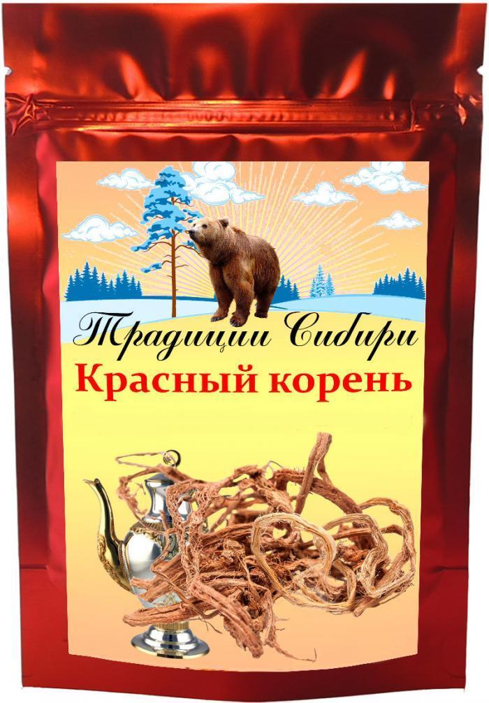 Купить красный корень - копеечник чайный