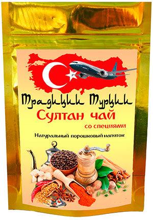 Купить султан чай