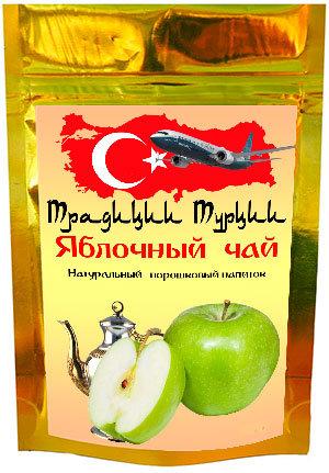 Купить яблочный чай