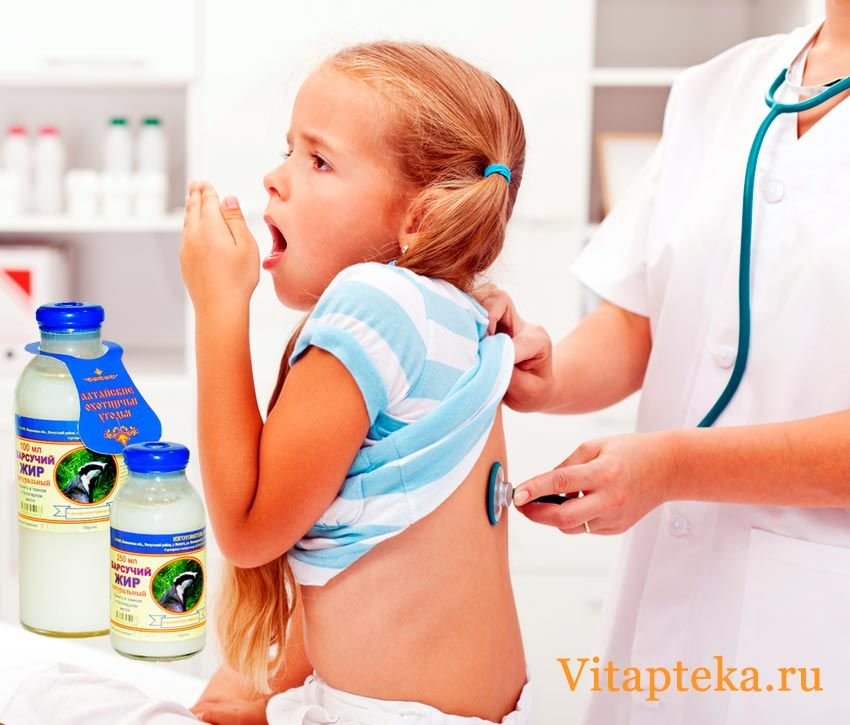 Лечение барсучьим жиром кашля у детей