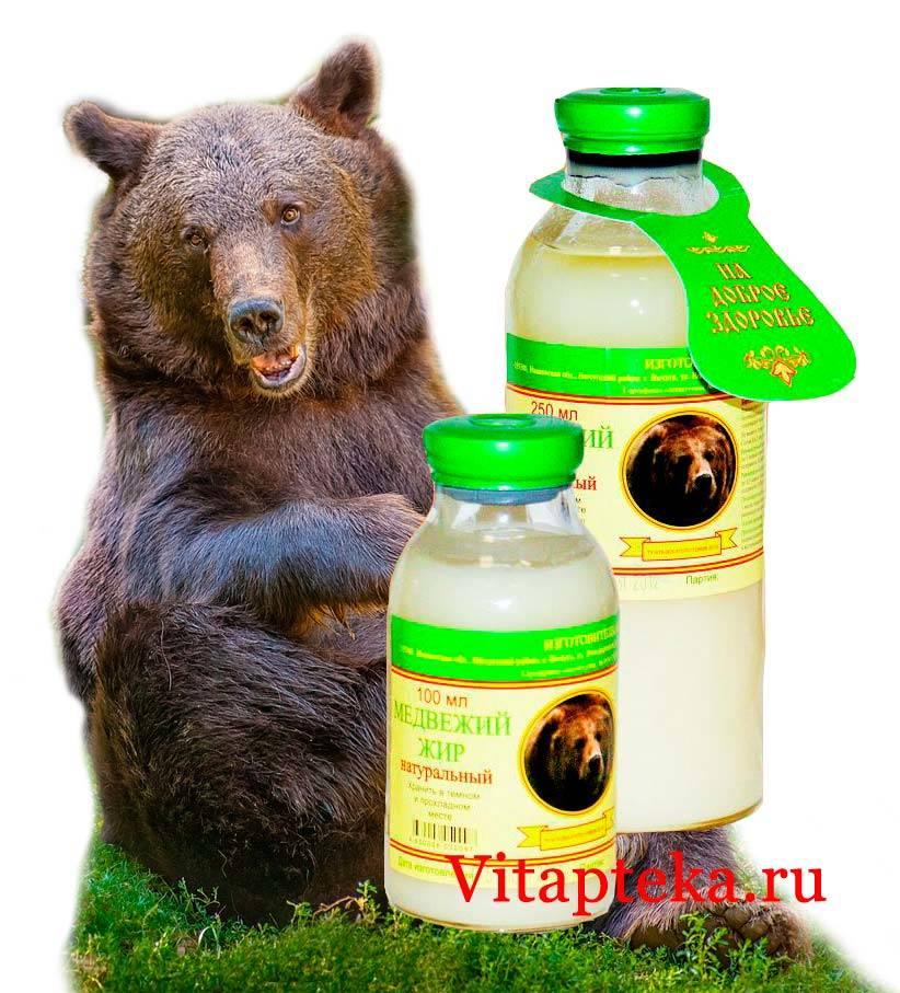 Жир медведя