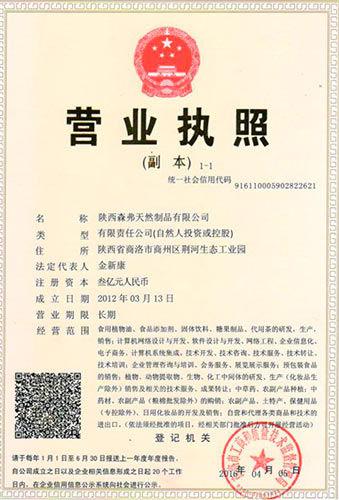 Пиджеум сертификат