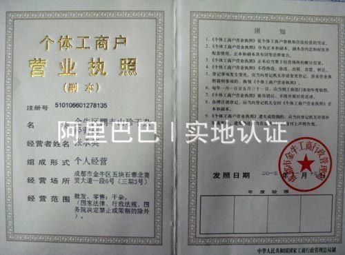 Бразильский агарик (сертификат)