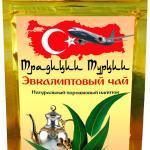 Дерево жизни: турецкий эвкалиптовый чай