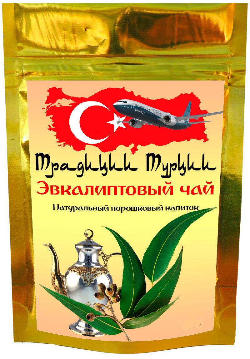 Купить эвкалиптовый чай