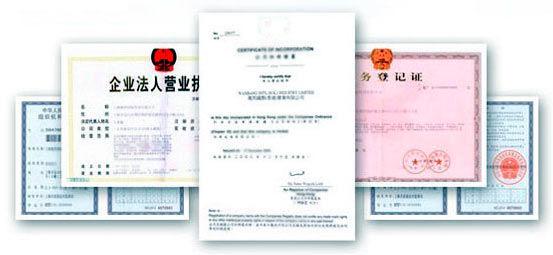 Гарциния камбоджийская сертификат