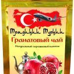 Традиции здоровья: гранатовый порошковый чай из Турции