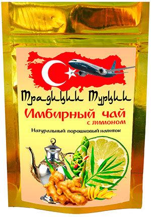 Купить имбирный чай с лимоном