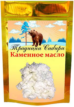 Белое каменное масло Бракшун