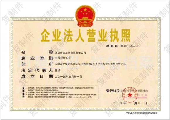 Сертификат на маку из Перу