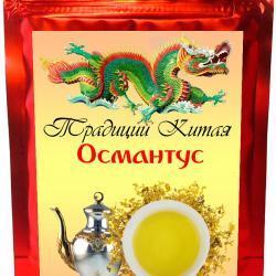 Османтус душистый (гуй хуа) – больше, чем ароматный чай