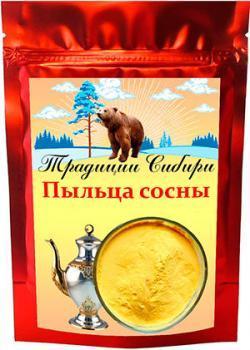 Купить пыльцу сосны