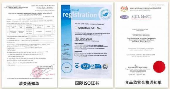 Сертификат на корень тонгкат али